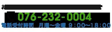 076-232-0004