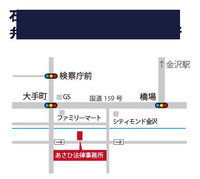 弁護士・樋詰哲朗事務所地図
